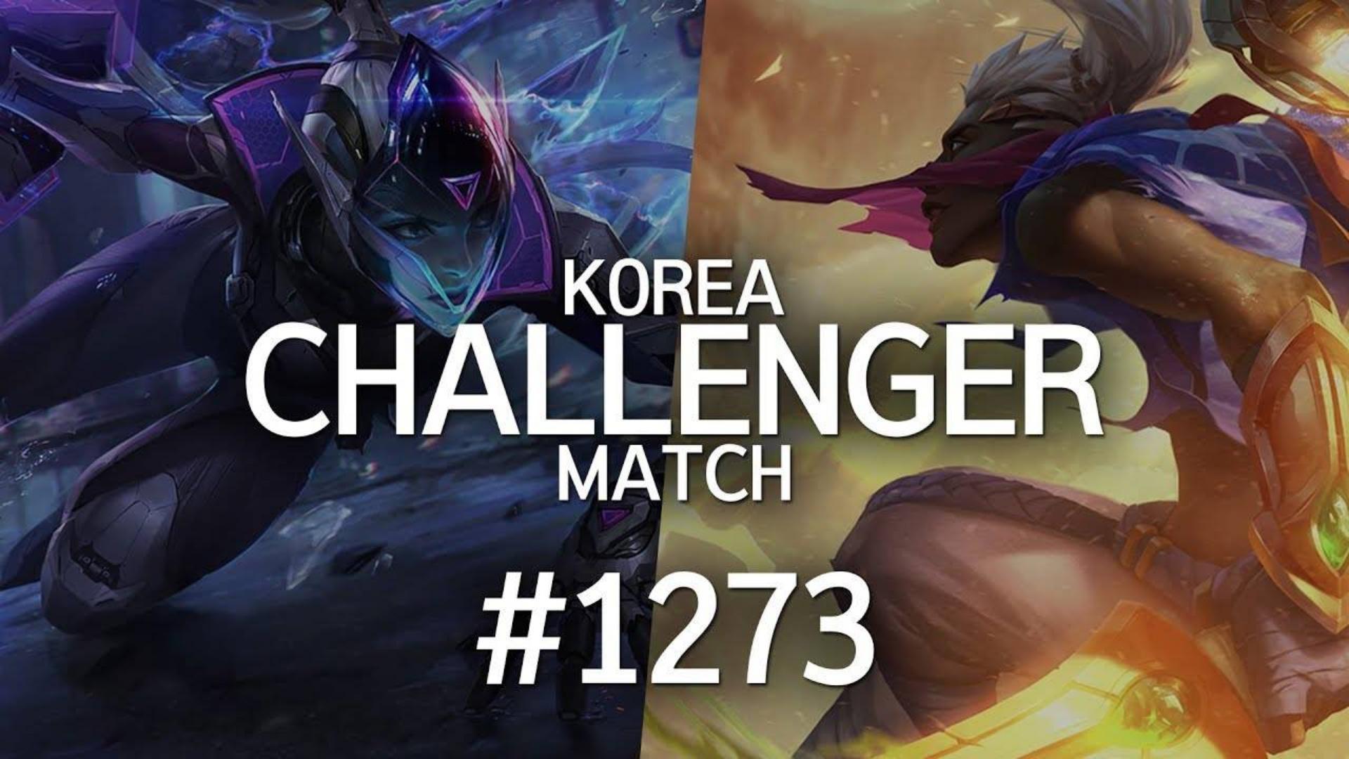 韩服最强王者菁英对决 #1273   坏起来了