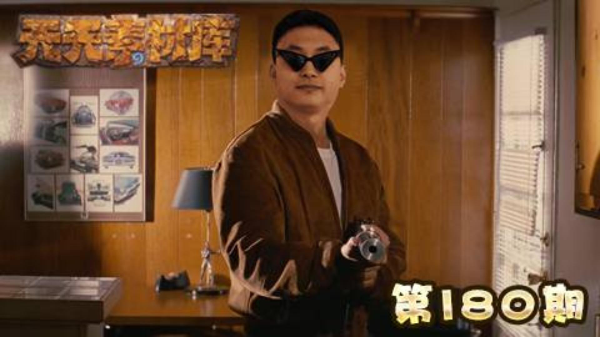 炉石传说:【天天素材库】 第180期