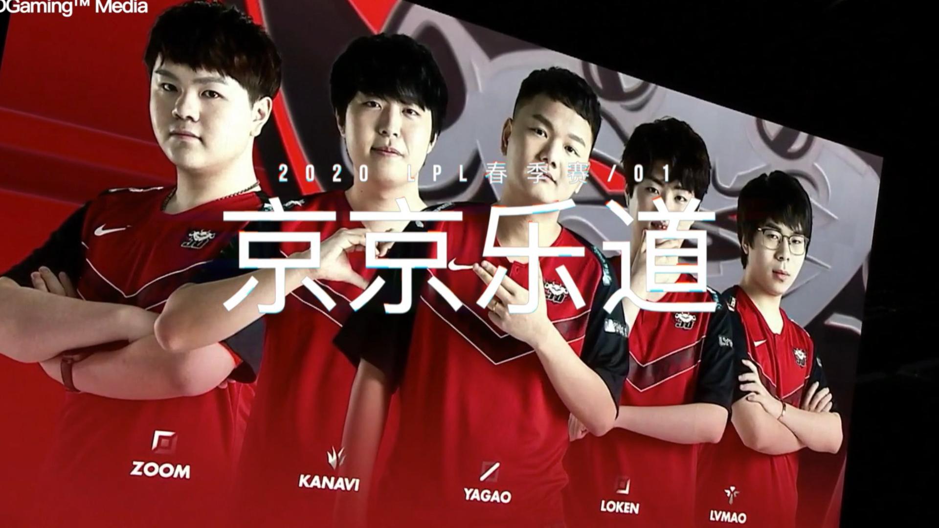 2020京京乐道第一期:Homme化身压力怪,中上野赛场练英雄