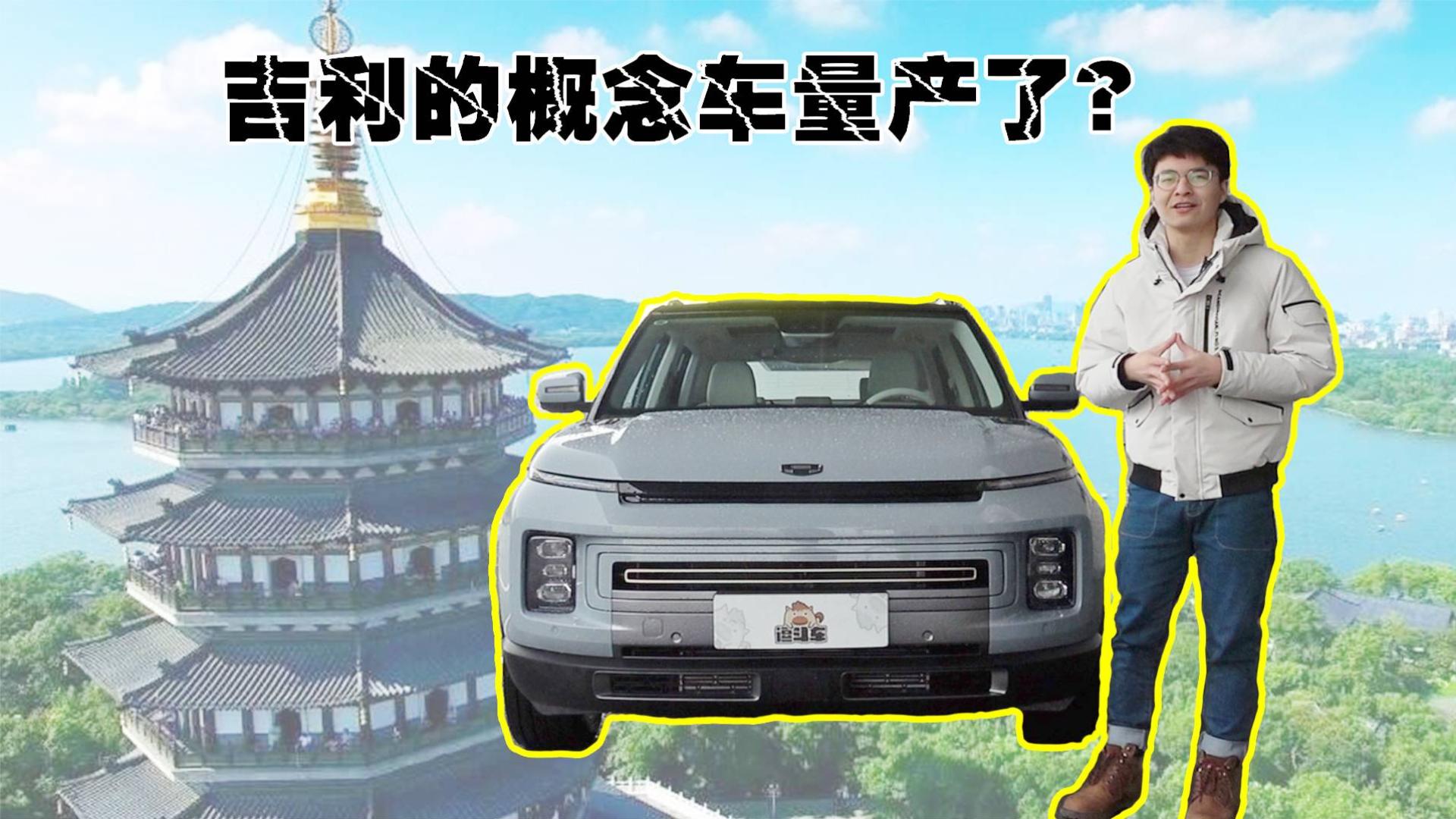 10多万的自主SUV 造型前卫能卖得好吗?