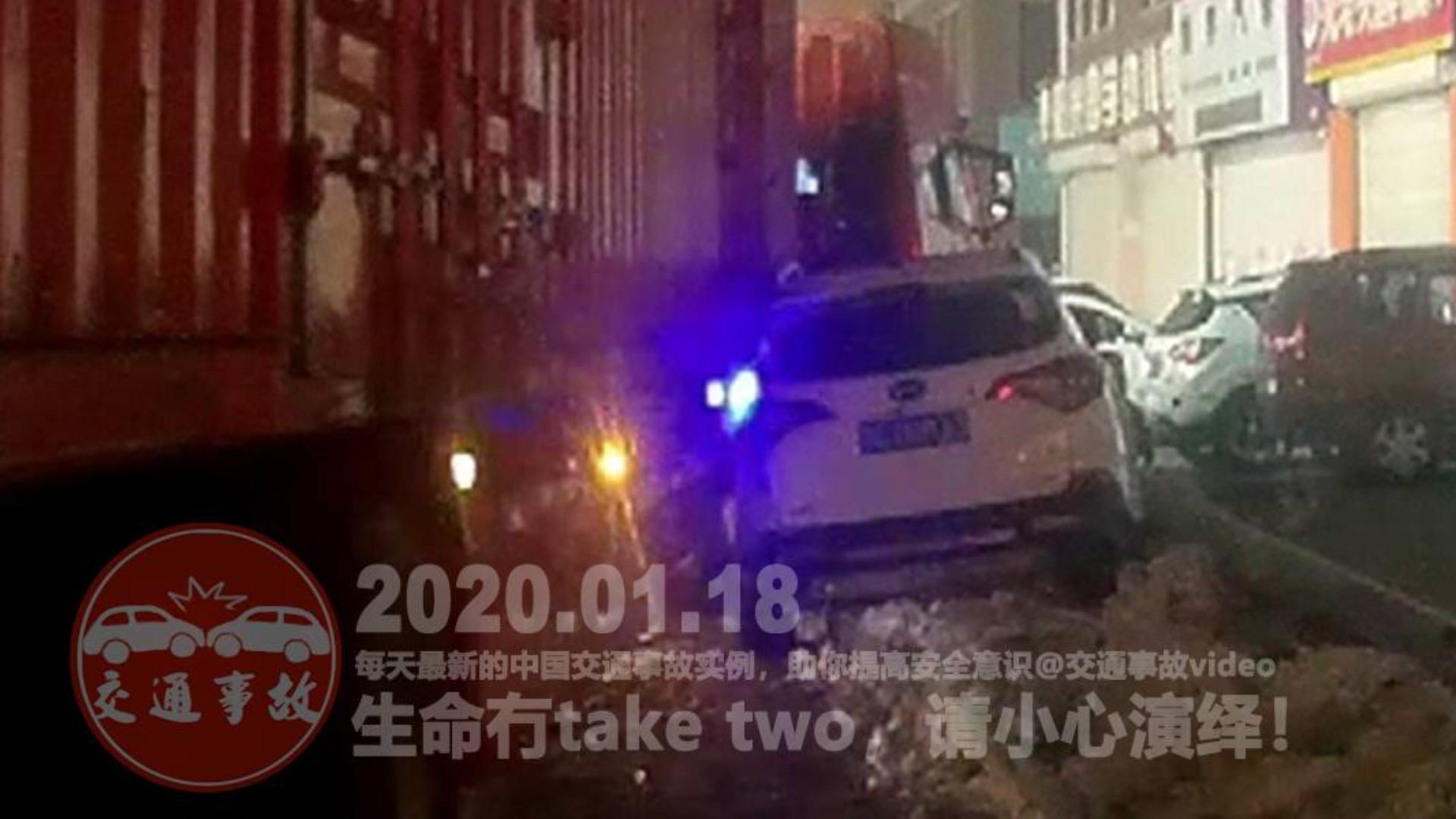 中国交通事故20200118:每天最新的车祸实例,助你提高安全意识