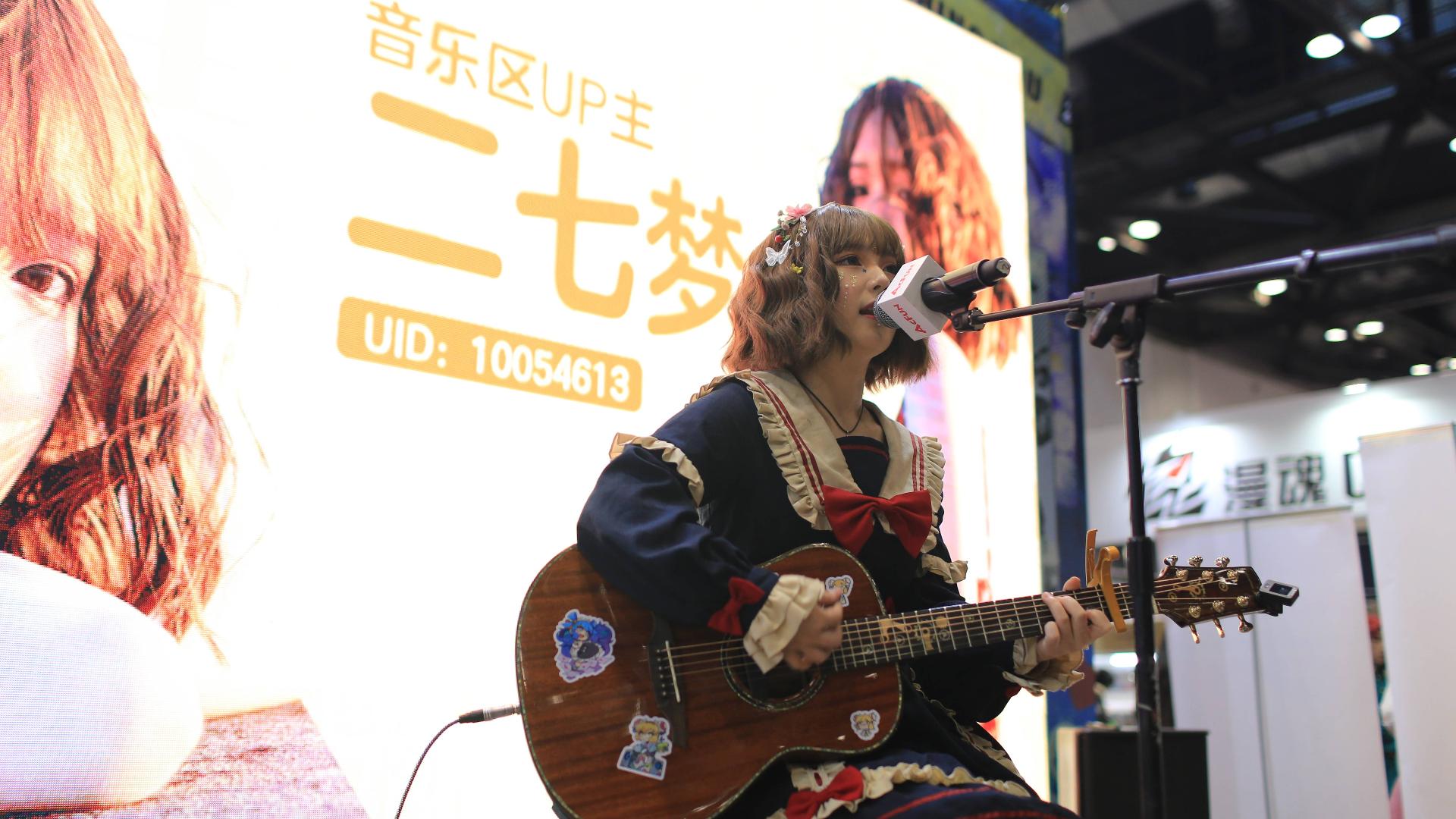 【2020IDO】二七梦的好听现场