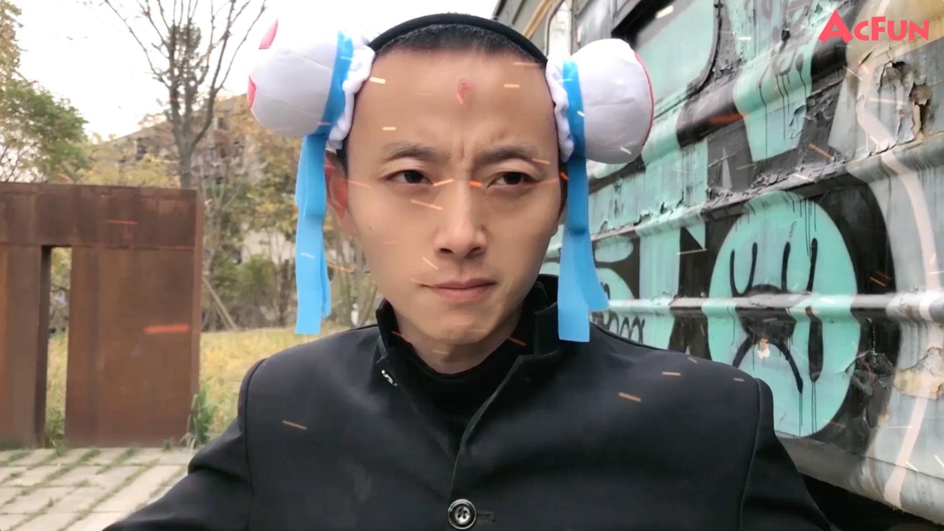 【2020A站春晚】戴上包子头我就是最强大的近战法师