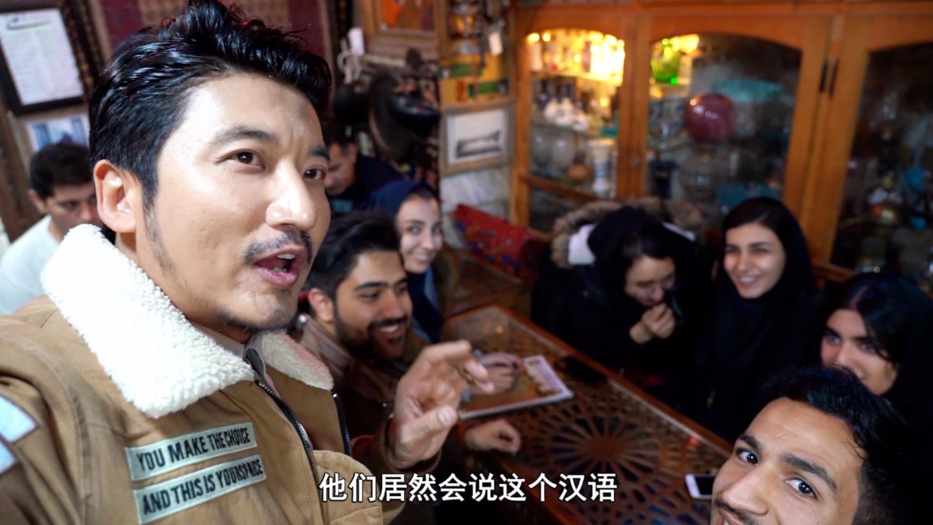 雷探长探秘伊朗娱乐场所,当地学生主动打招呼,个个都是中国通