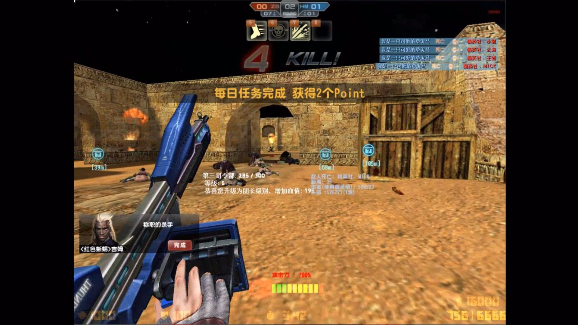 曾让无数CSOL玩家喜爱的变形科幻枪 赤色彗星刷屏再战生化模式