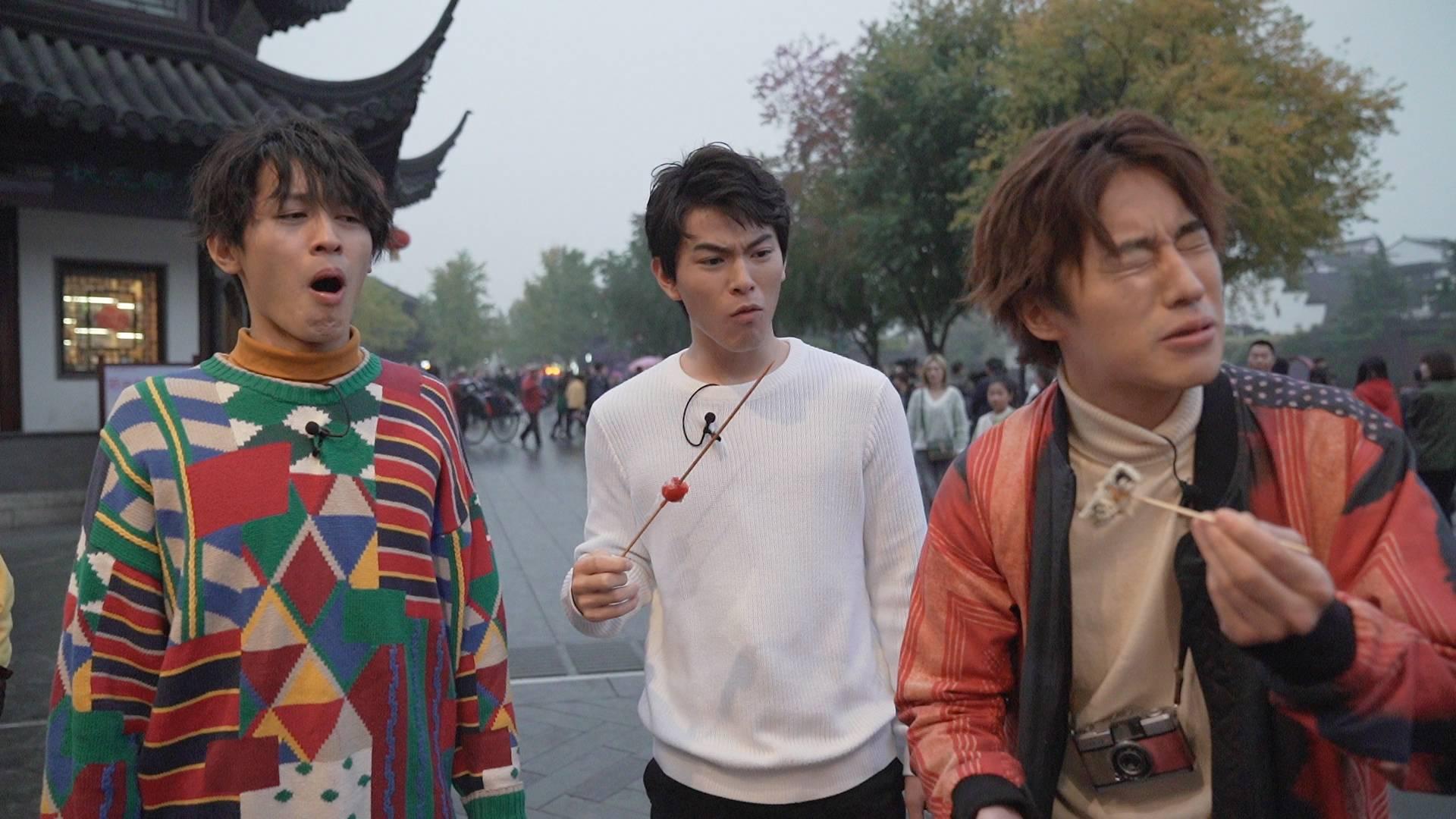"""三个男人一""""厨""""戏,日本小鲜肉明星打卡南京夫子庙【速食物语】"""