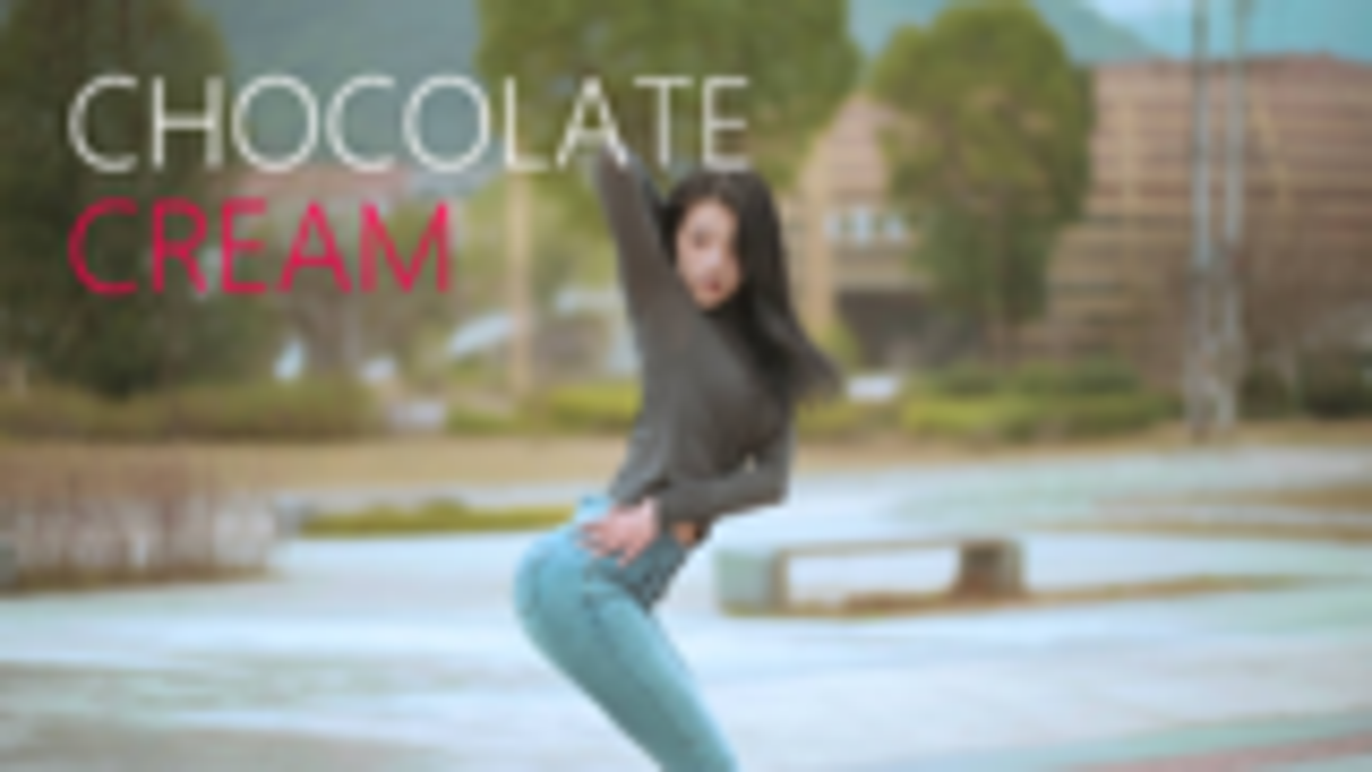Chocolate Cream【竖屏】我好了你呢?