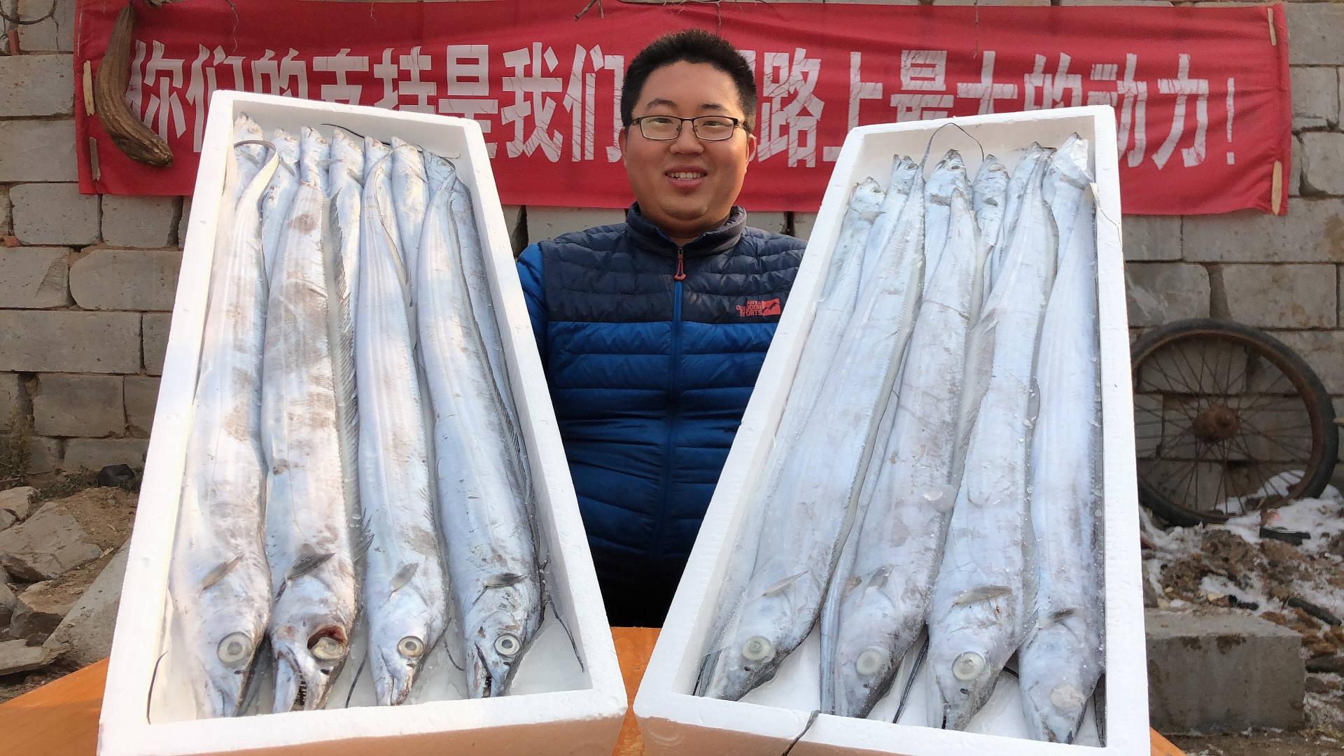 400元买20斤舟山大带鱼,秘制配方腌制,买着贵,炸着吃是真香!