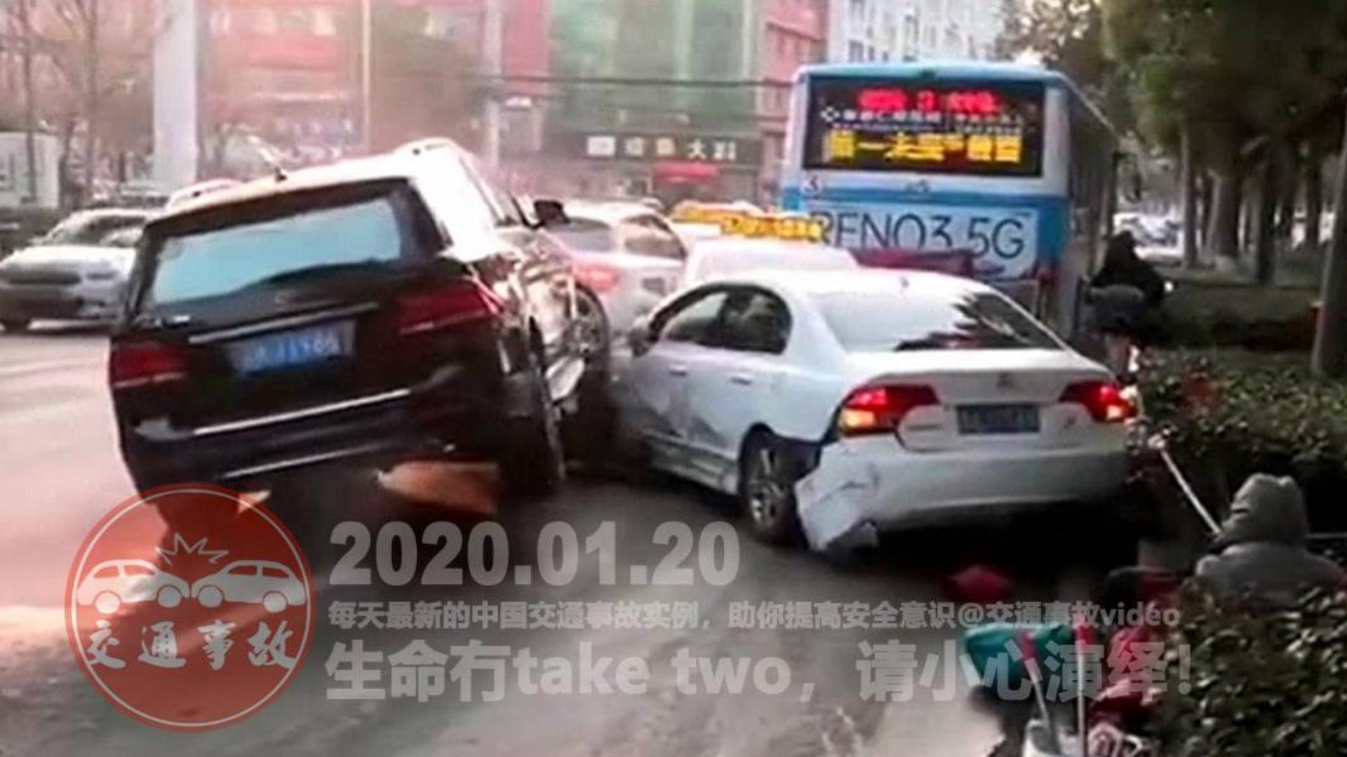 中国交通事故20200120:每天最新的车祸实例,助你提高安全意识