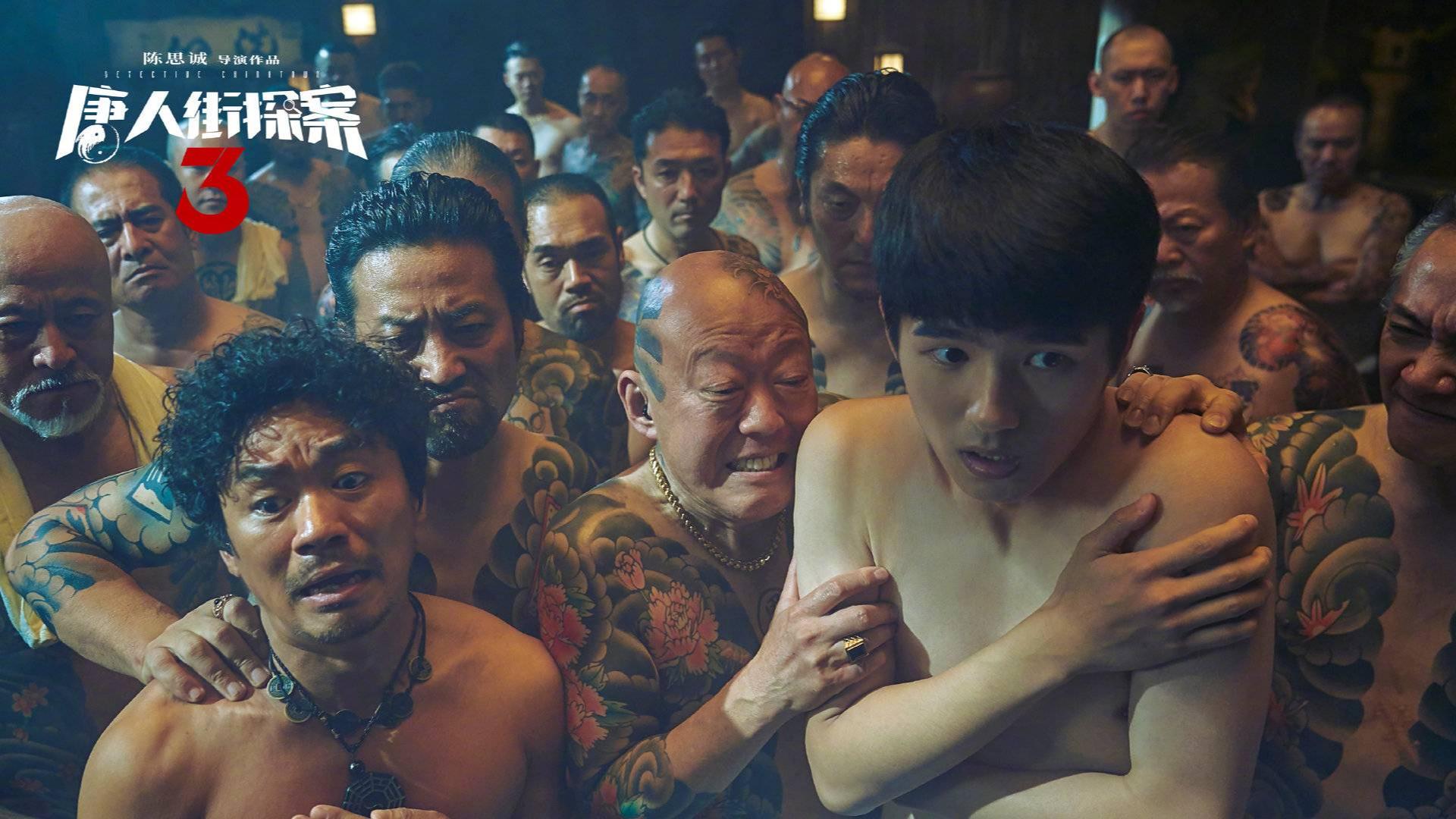 《唐人街探案3》终极预告,唐探宇宙最强集结!
