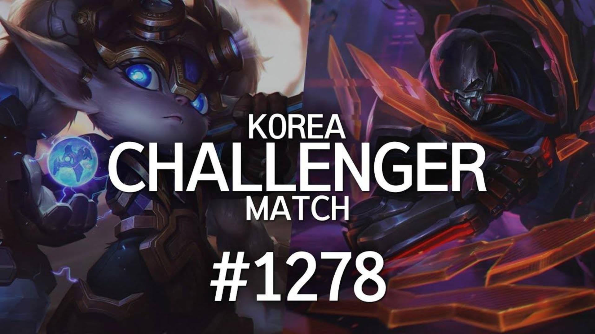 韩服最强王者菁英对决 #1278 | 谢邀,人在xx,感觉良好