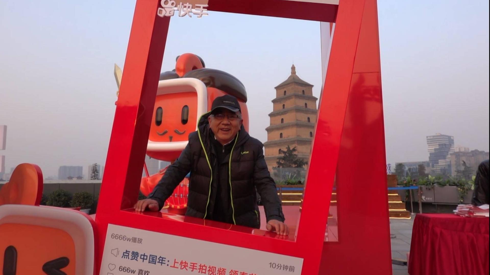 诸葛呈像『打卡大雁塔,迎接中国年』
