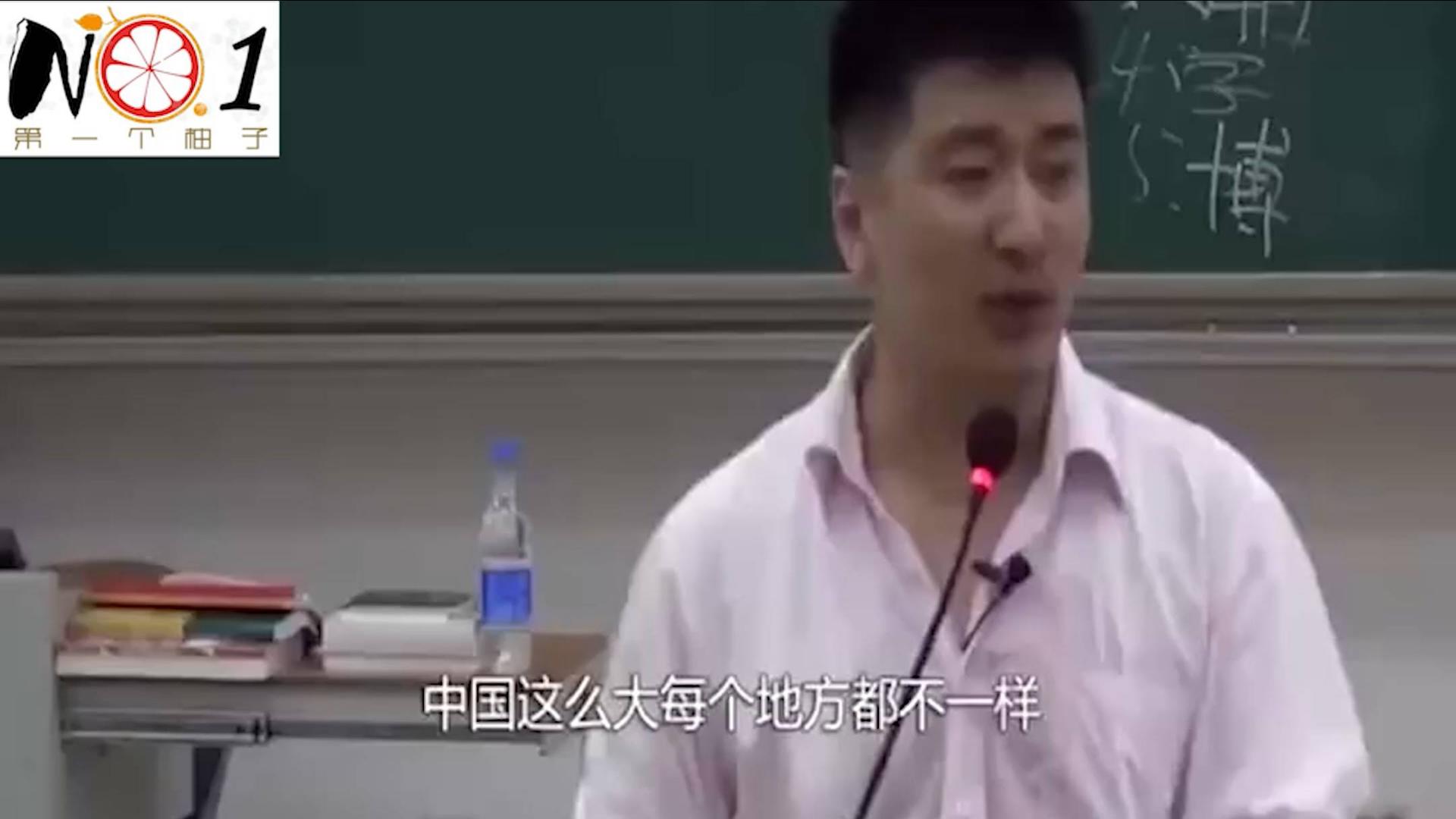 听这样的老师讲课,一定不会睡着