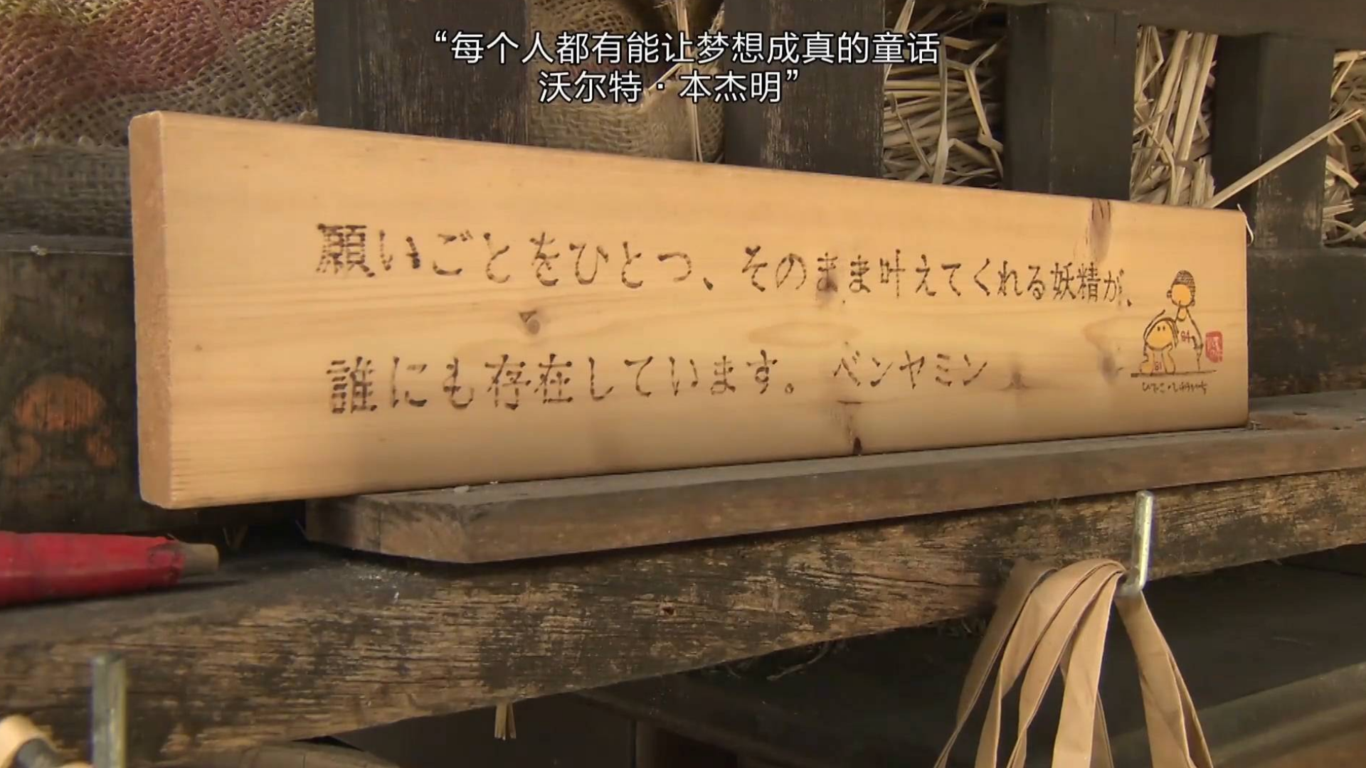 豆瓣9.6,评分最高的日本电影,这才是成年人该看的片子!