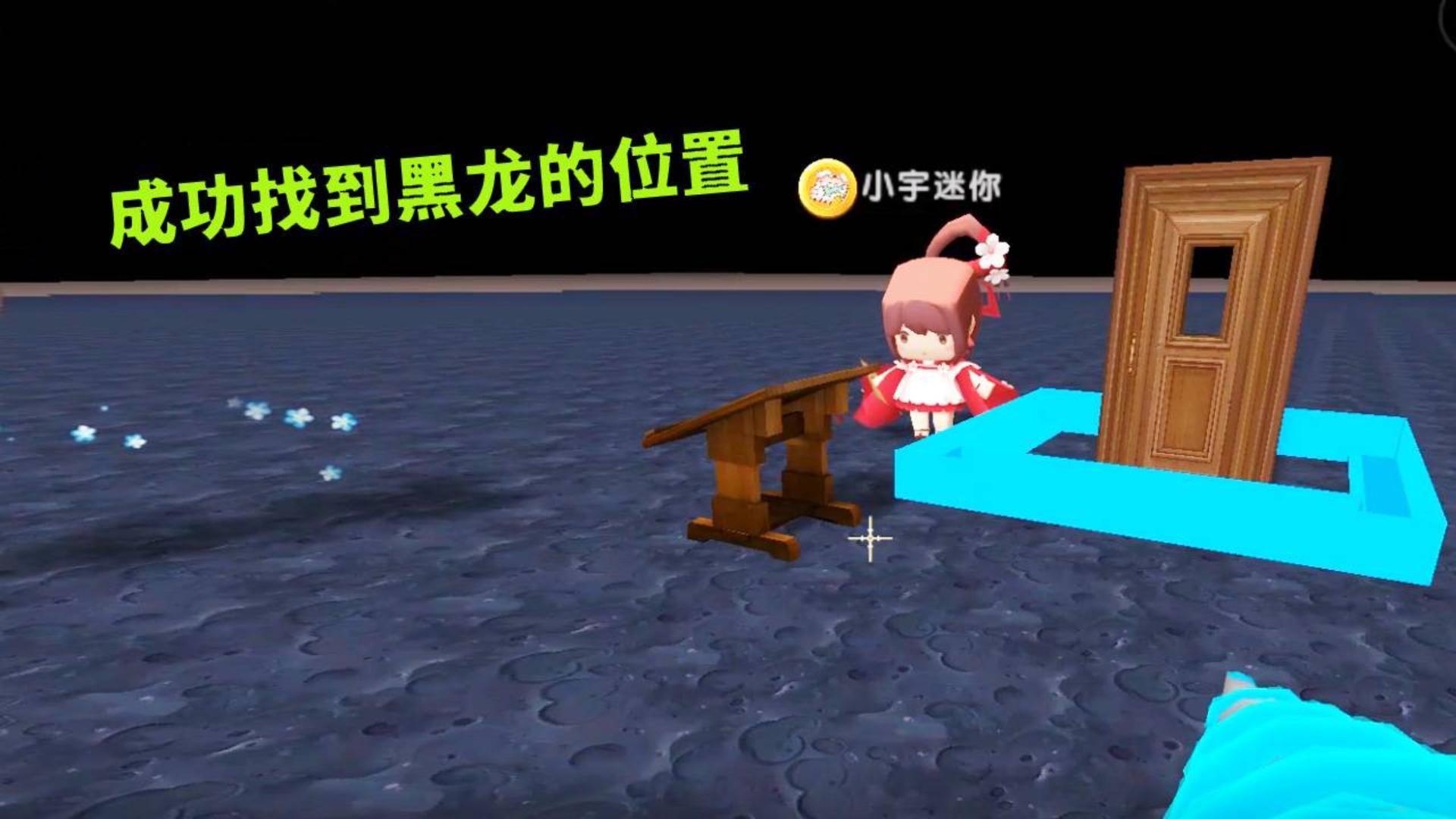 迷你世界荒岛求生53:成功找到黑龙的位置,粗心猪小妹材料没带够