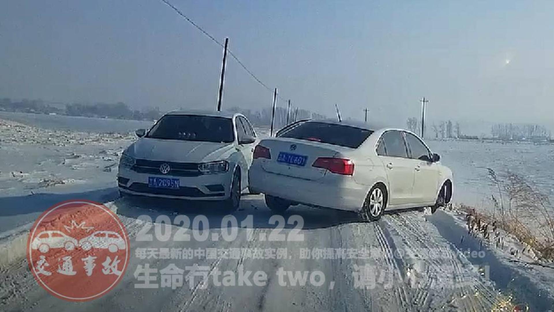 中国交通事故20200122:每天最新的车祸实例,助你提高安全意识