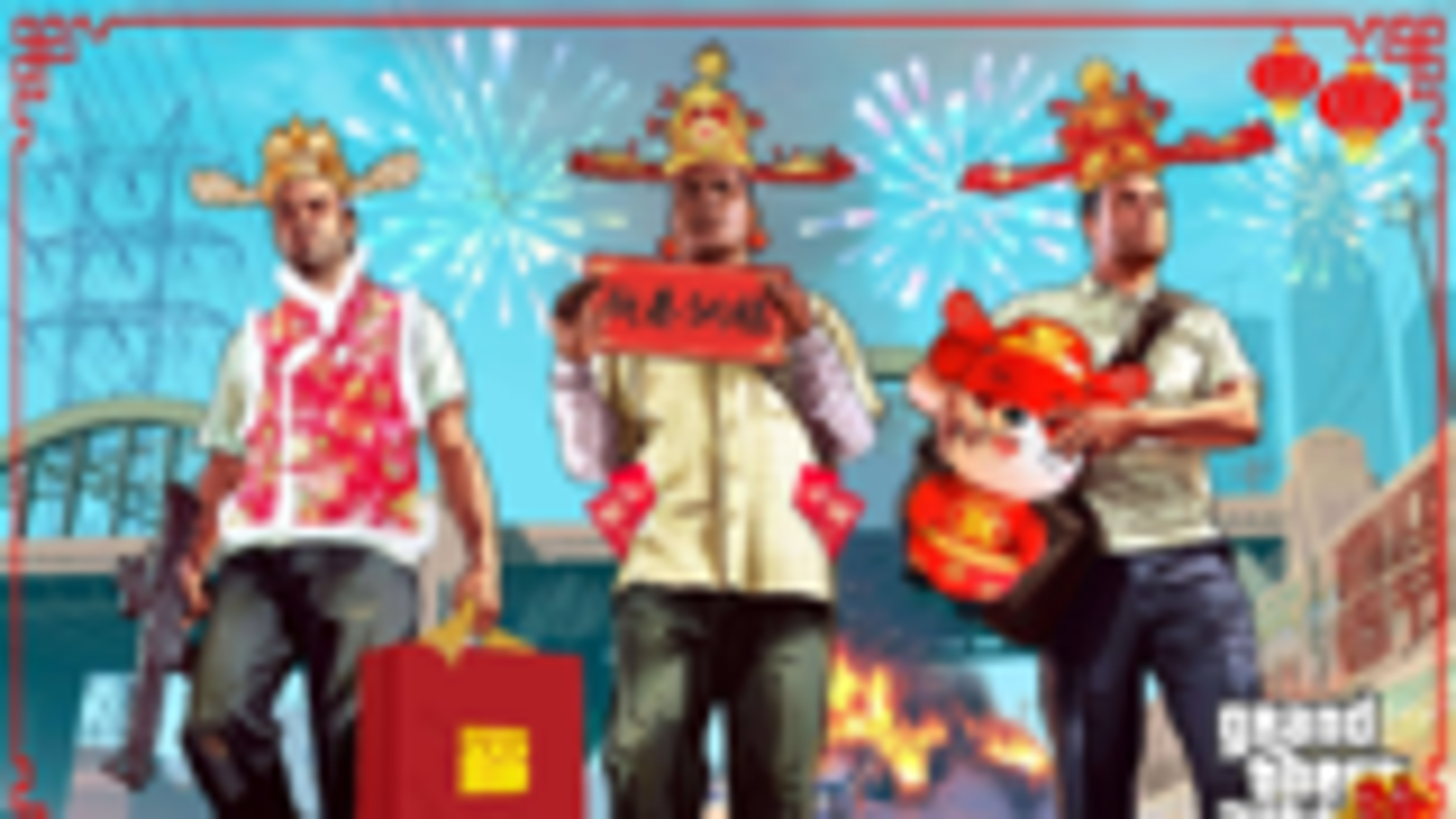 来看看洛圣都市民如何迎春节!