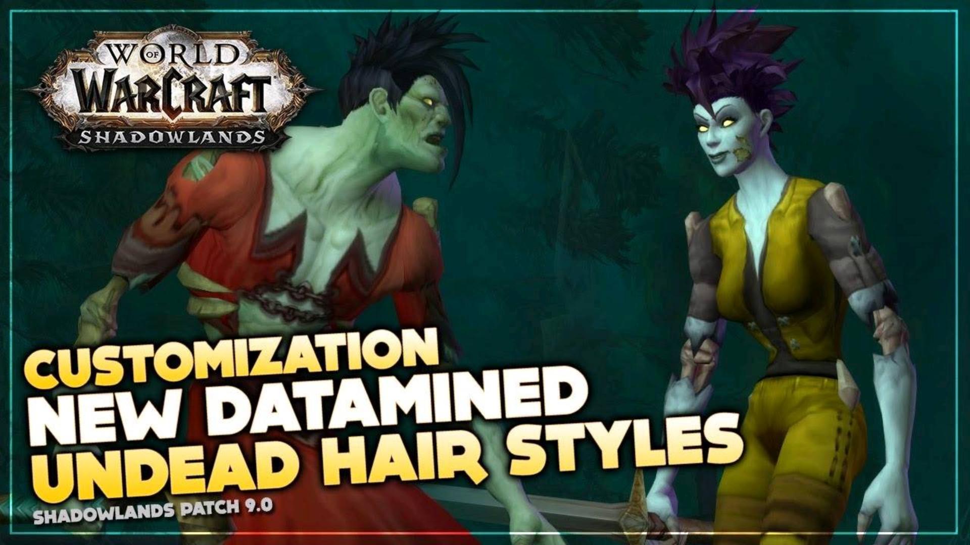 魔兽世界9.0暗影国度-数据库挖掘亡灵种族新发型