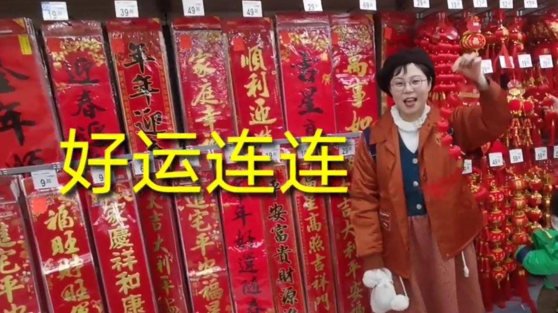 【春节vlog】出门遛娃,新春快乐