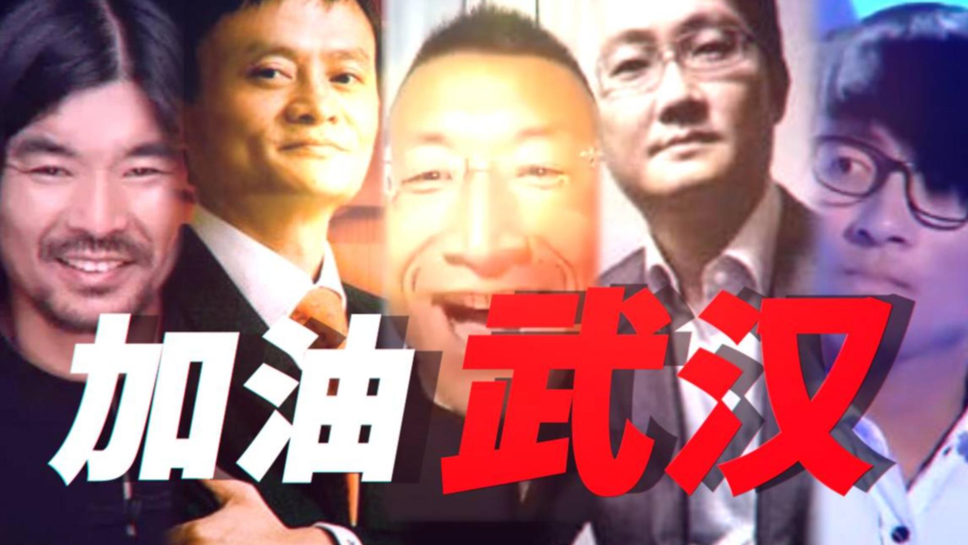 【全明星】稻香 用鬼畜的方式为武汉加油!!!
