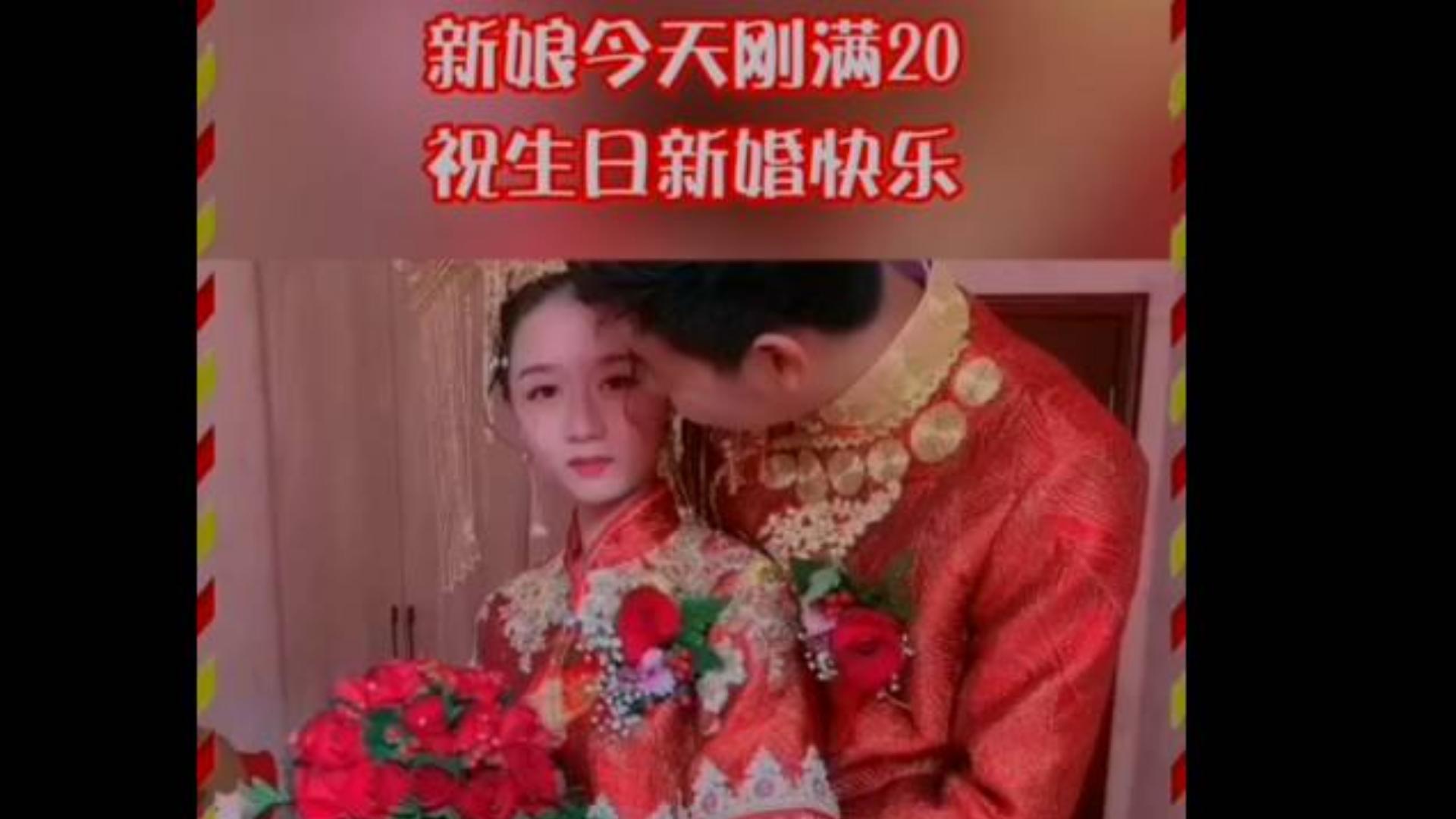 康康那些奇葩的新娘新郎,下一个结婚的就是你了!