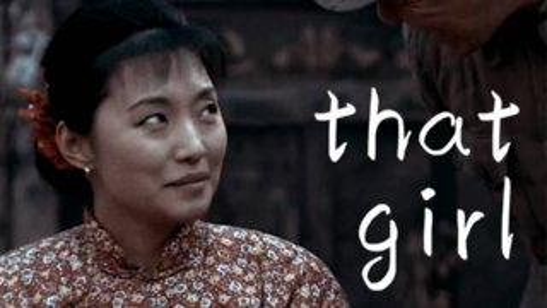 【李云龙】that girl