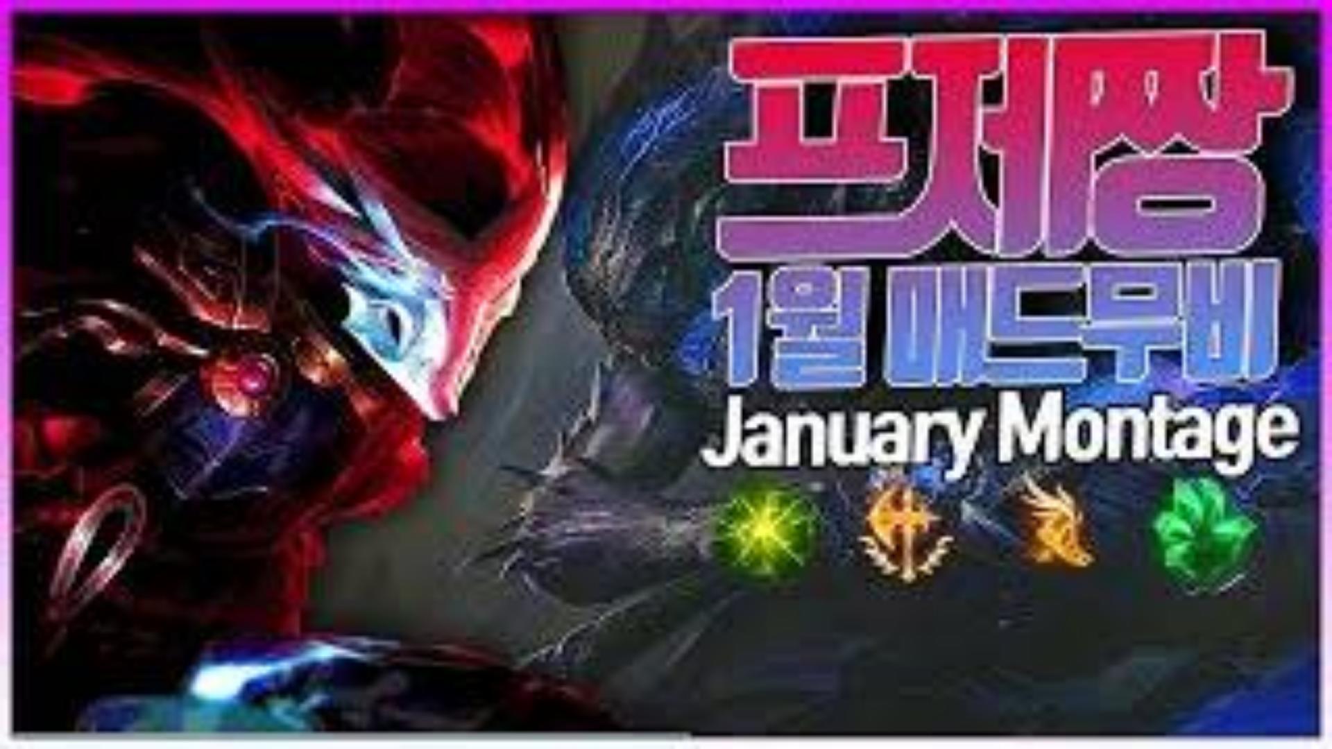 韩服第一亚索프제짱 1月精彩操作