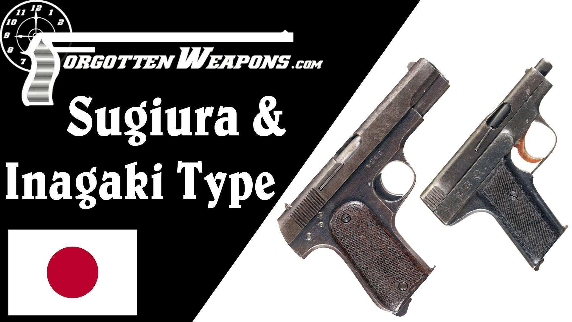 【被遗忘的武器/双语】杉浦式自动手枪/稻垣式自动手枪彻底剖析
