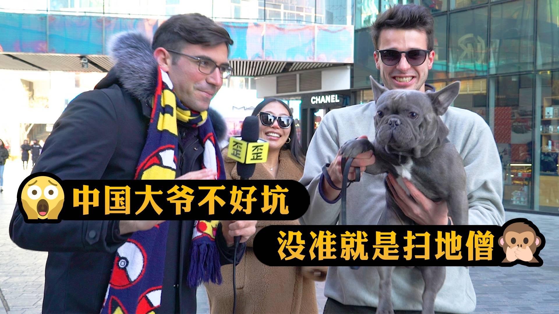 为什么外国人一提到中国就想到中国功夫?