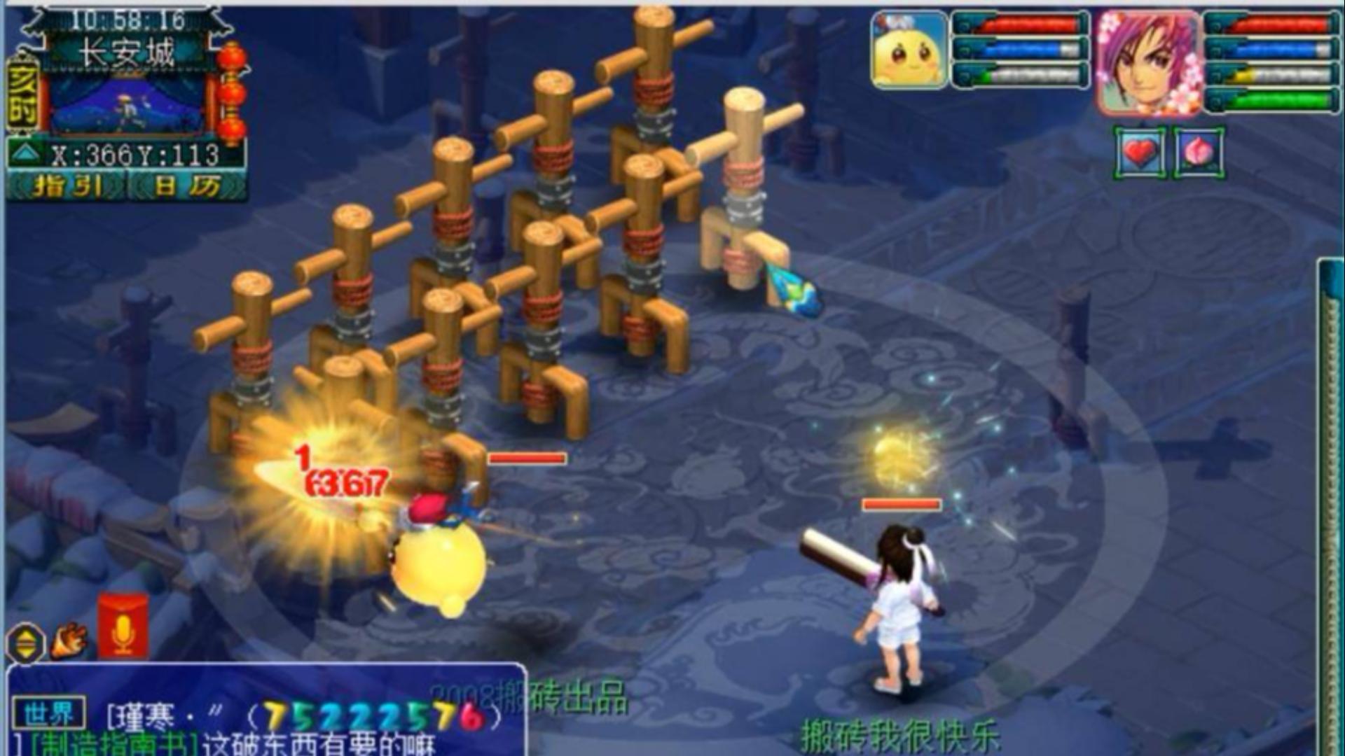梦幻西游:老王拿8技能全红泡泡灵仙打木桩,看看新技能实不实用