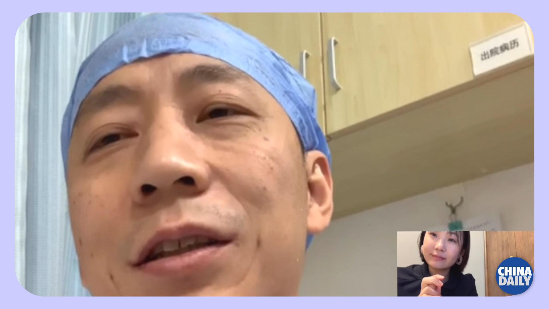 小彭vlog   给武汉的朋友们打个电话:武汉市肺科医院医生