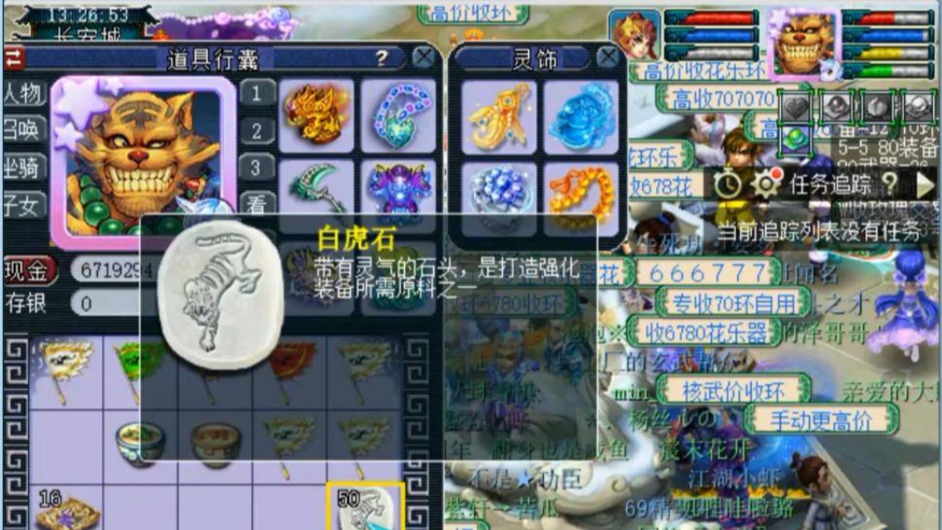 梦幻西游:是什么原因导致神马兽决从40万跌到13万?老王发表看法