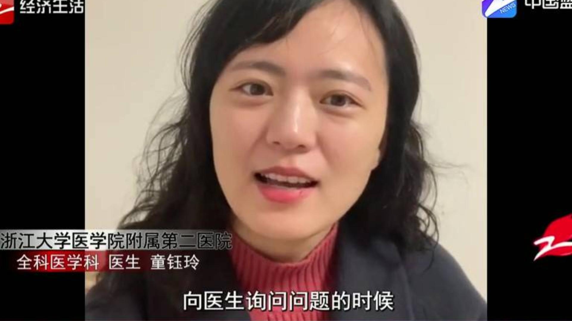 抗击疫情 众志成城——女医生怀孕3月坚持在家网上义诊 丈夫说全力做好后勤保障