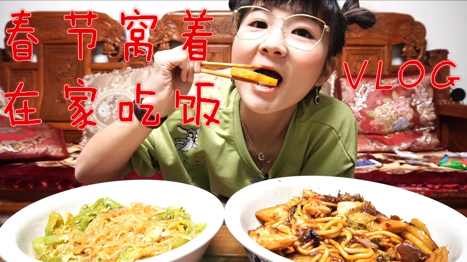【小猪猪的vlog】在家窝着养猪的日子,吃一顿简单的晚餐