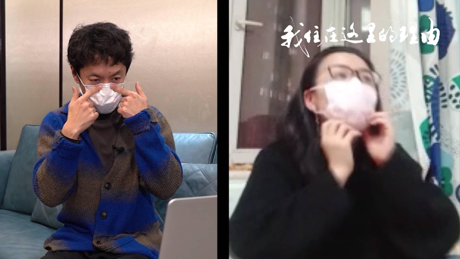 """【特别篇】新型肺炎病毒如何预防?紧急连线""""北漂""""日本志愿护士!"""