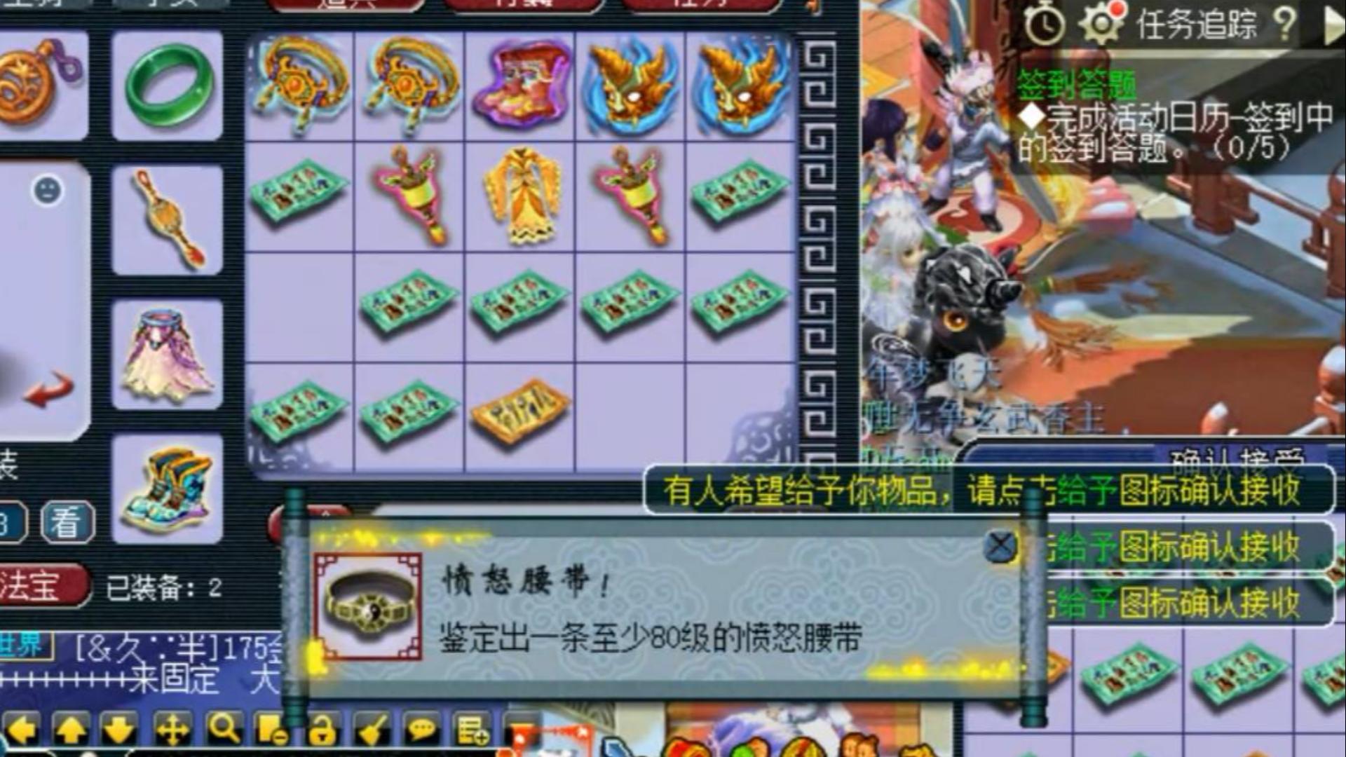 梦幻西游:老王鉴定第一个就跳出愤怒成就,就看有没有特技了?