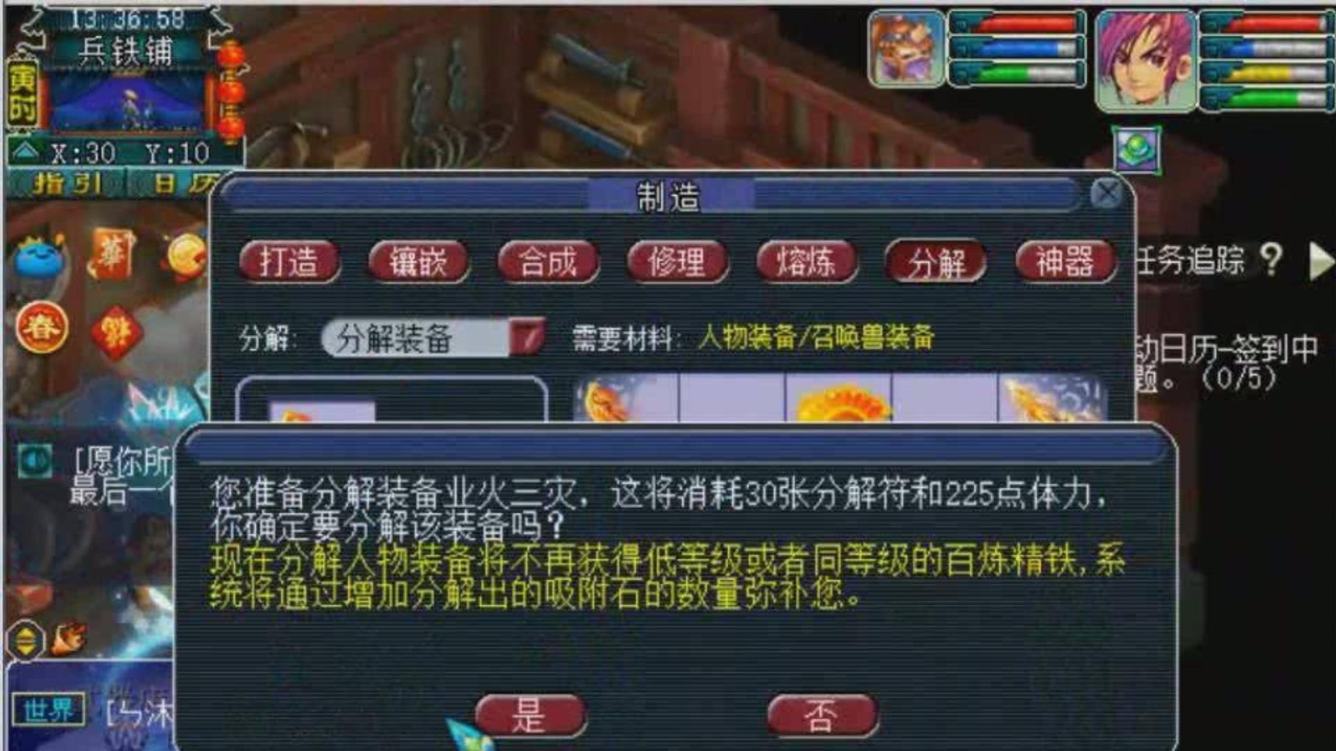 梦幻西游:老王一时大意竟把这样的武器分解了,内容引起极度舒适