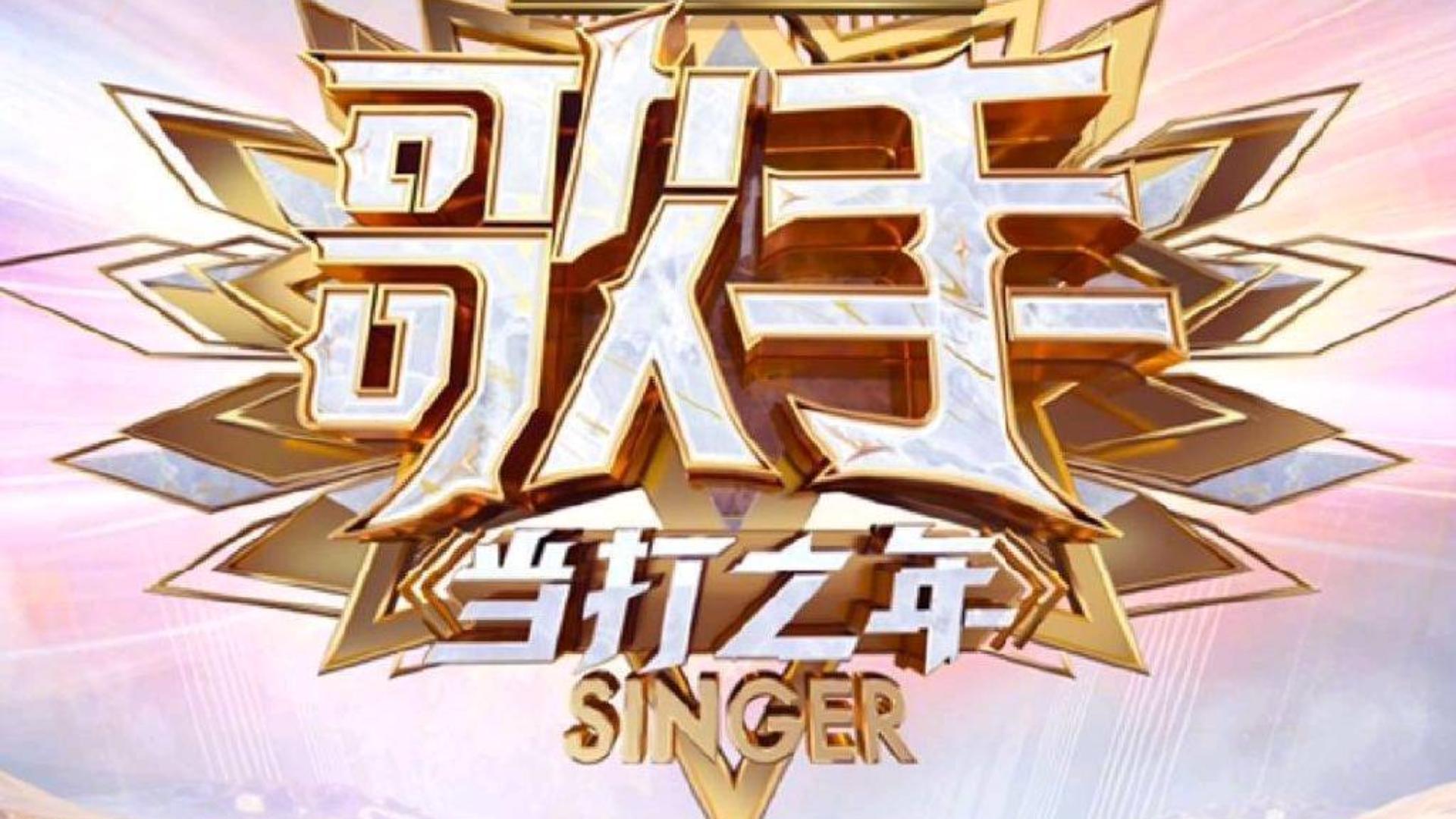《歌手2020》开播在即,历届歌手冠军大盘点《娱人制造》20200131期