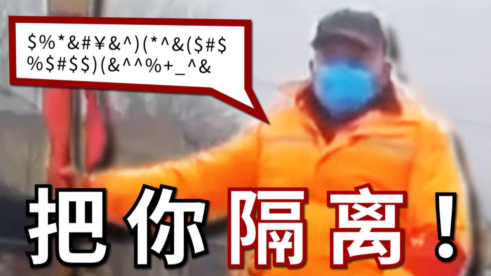 祖 安 村 长 说 唱 宣 传