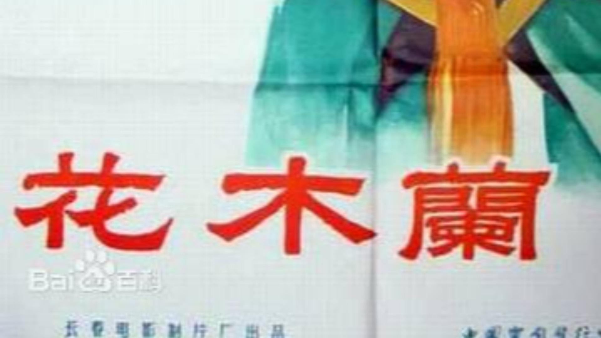【硬核河南】新编豫剧战肺炎