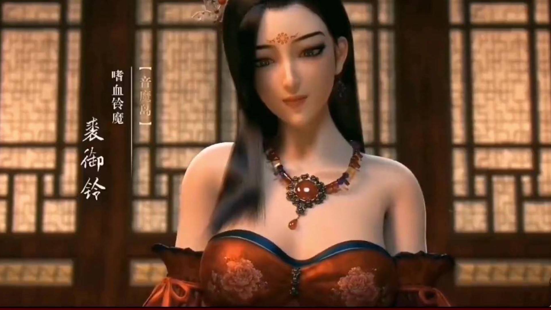 【100位国漫女神】欢迎来到我的后宫!