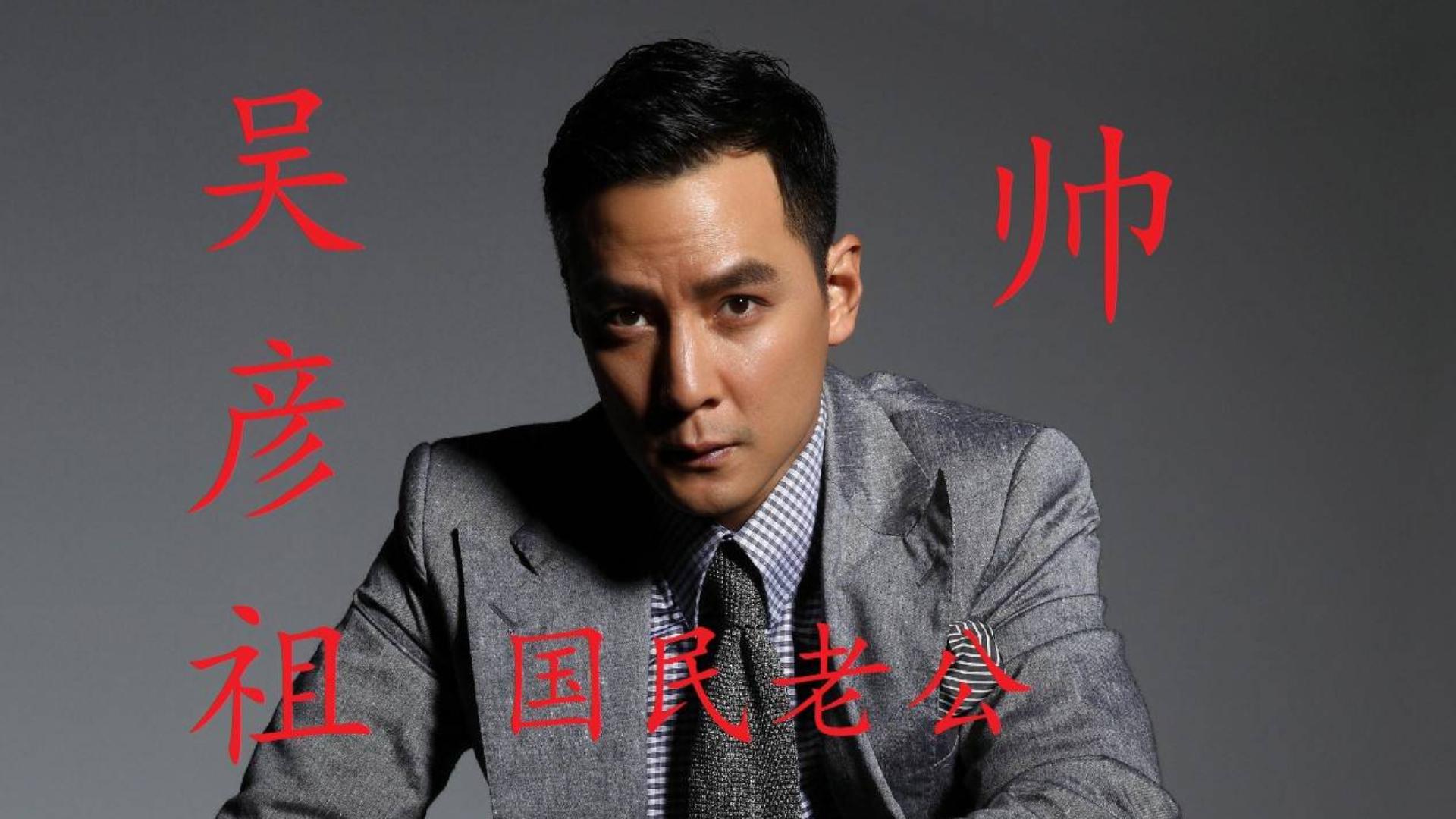 【电影盘点】吴彦祖的五大名场盘点
