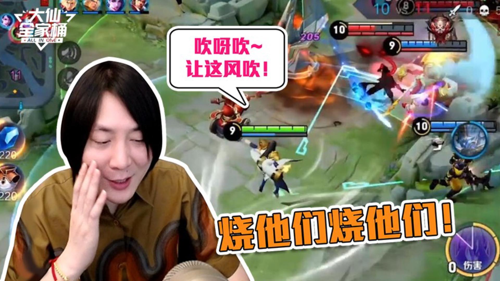 王者荣耀张大仙:周瑜怎么玩儿?4-7的我玩出了14-7的气势!