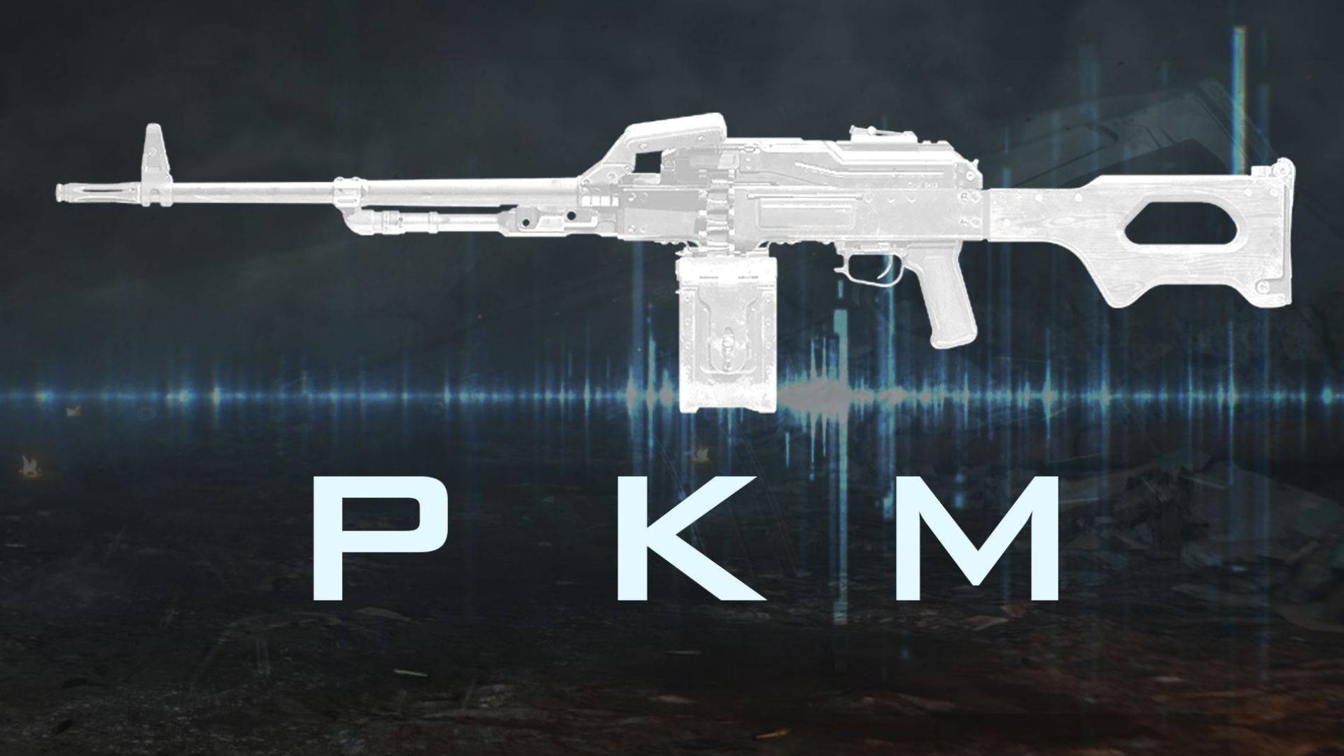 坚实可靠 PKM 轻机枪『现代战争武器指南』VOL.07