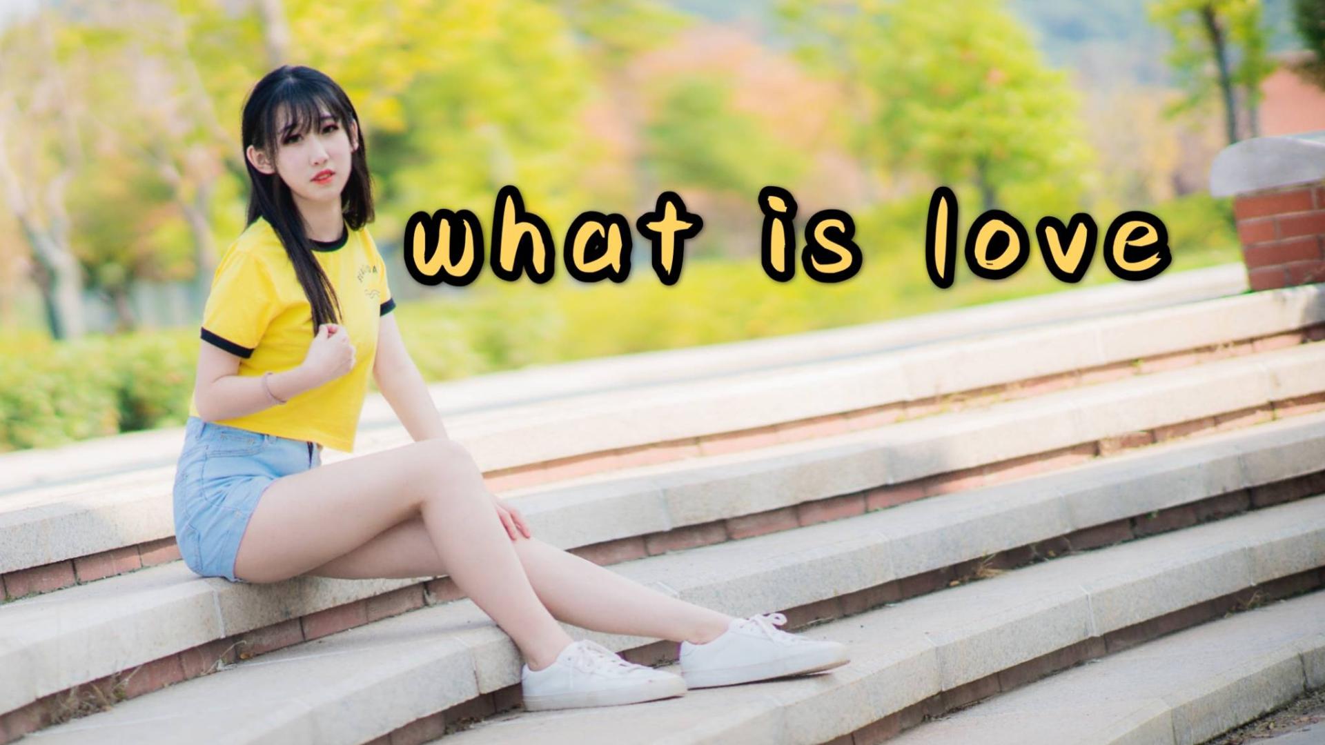 【雪蟹】TWICE - what is love?我超甜ヘ( ̄ω ̄ヘ) ♪~~