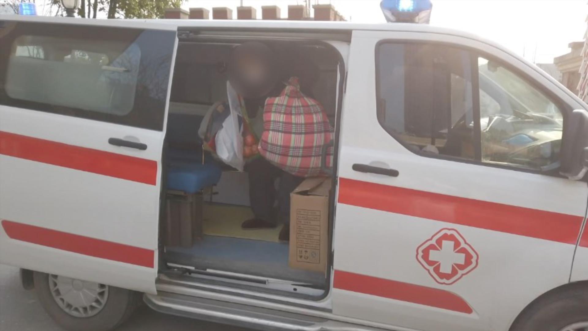 《环球时报》记者记录疑似患者集中隔离转移过程