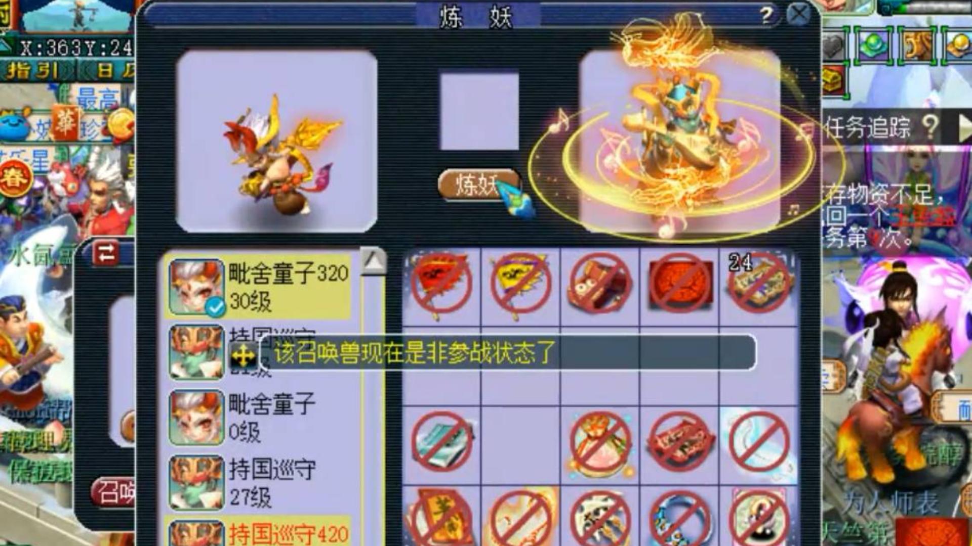 梦幻西游:老玩家买号回归,先来四组炼妖,就是这样欢迎他的?