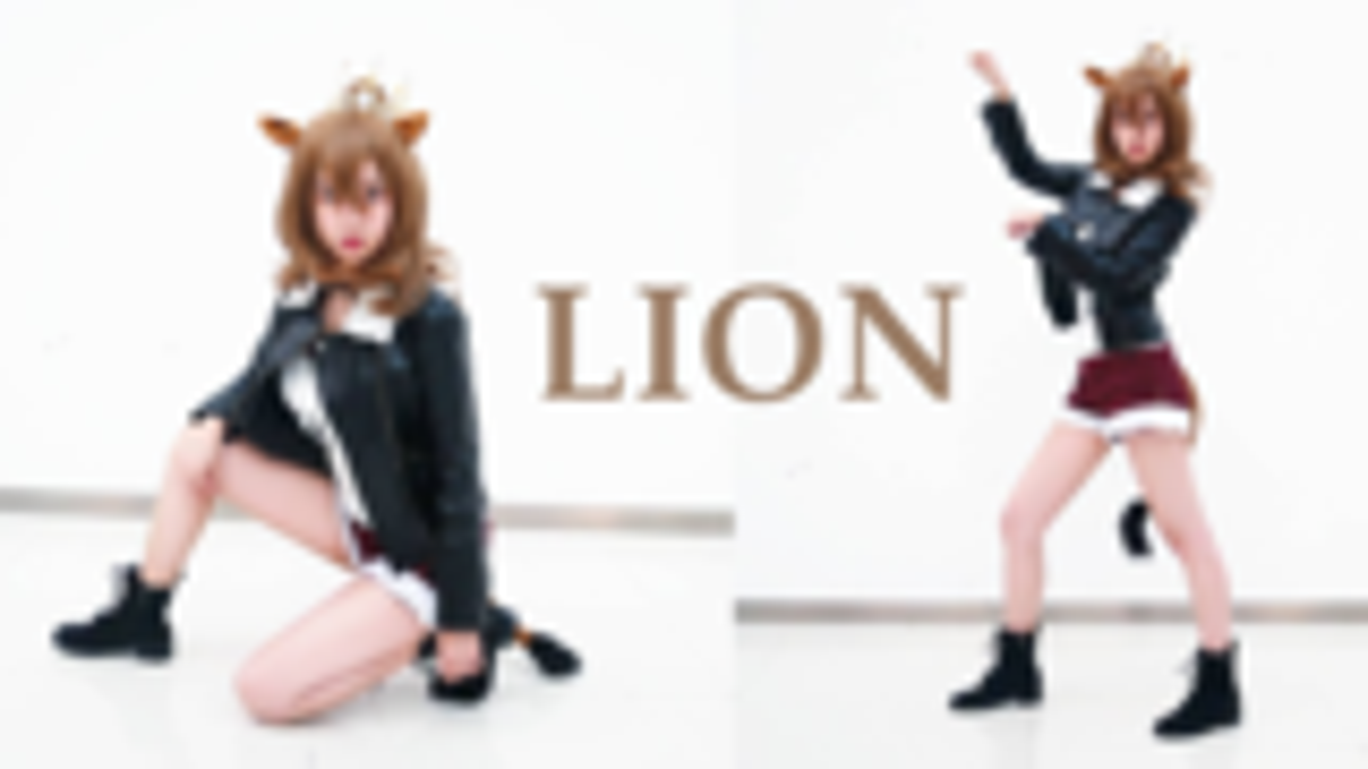【推进之王cos】LION——幼狮终将加冕【多尔】【明日方舟】