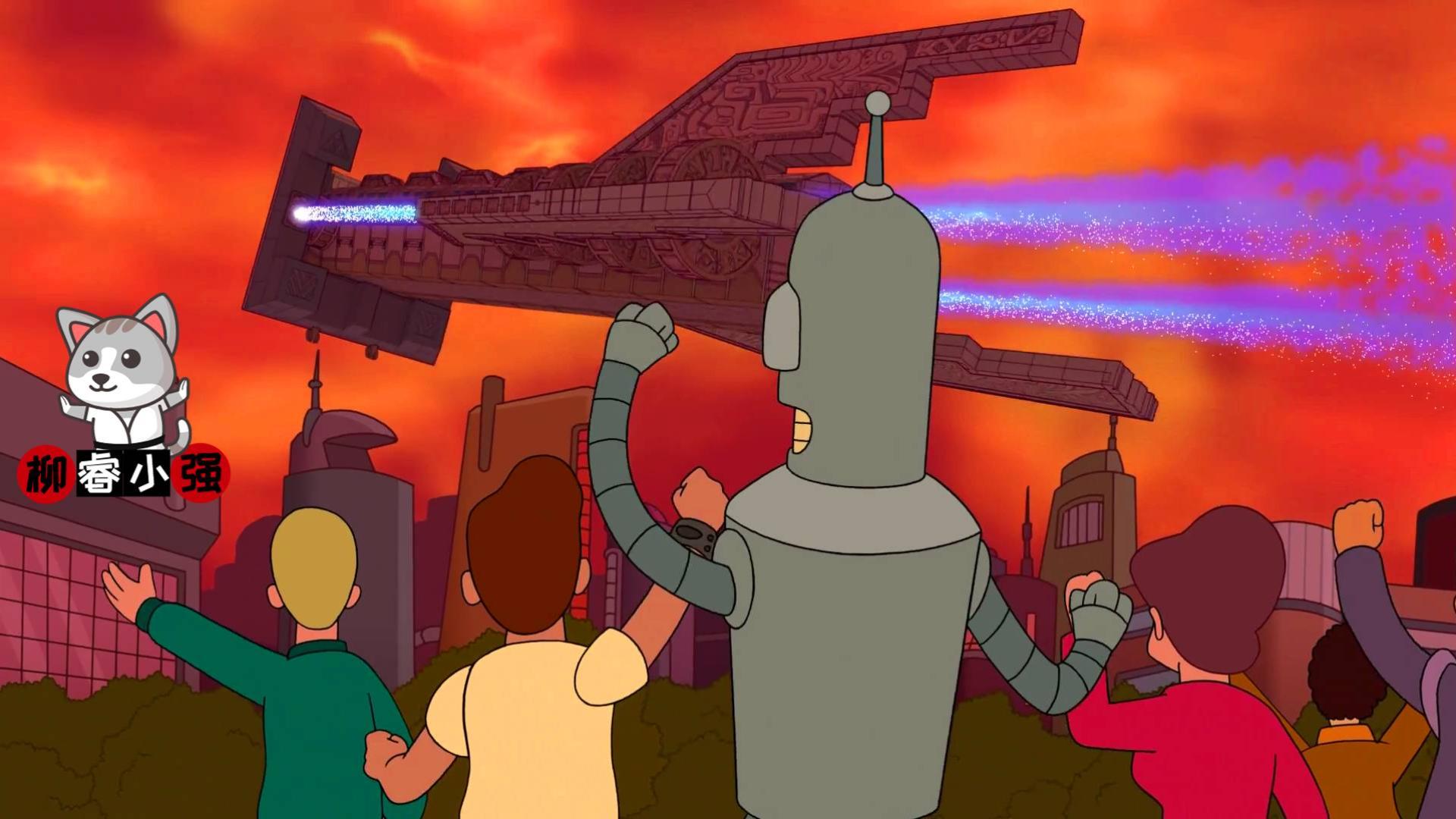 飞出个未来第七季:一条由1000年前的裤子引发的世界末日
