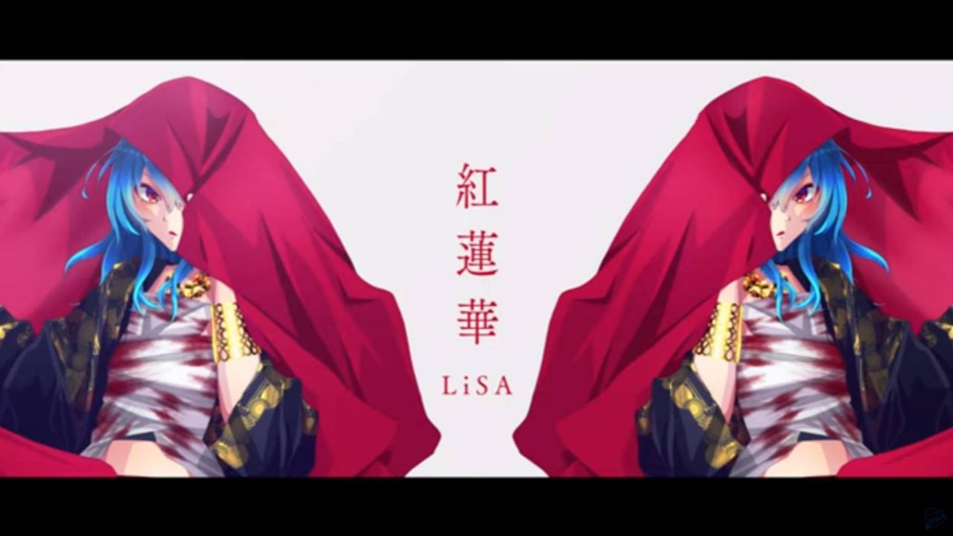 【鬼灭之刃】红莲华/星乃めあ【VtuberMV】